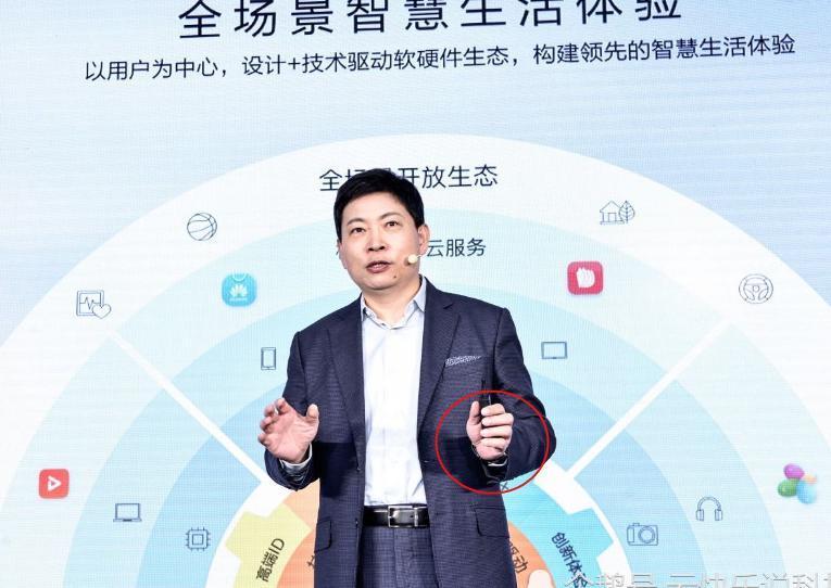 華為CEO餘承東,12月份向:全球手機廠商發出「紅色警報」! 科技 第4張