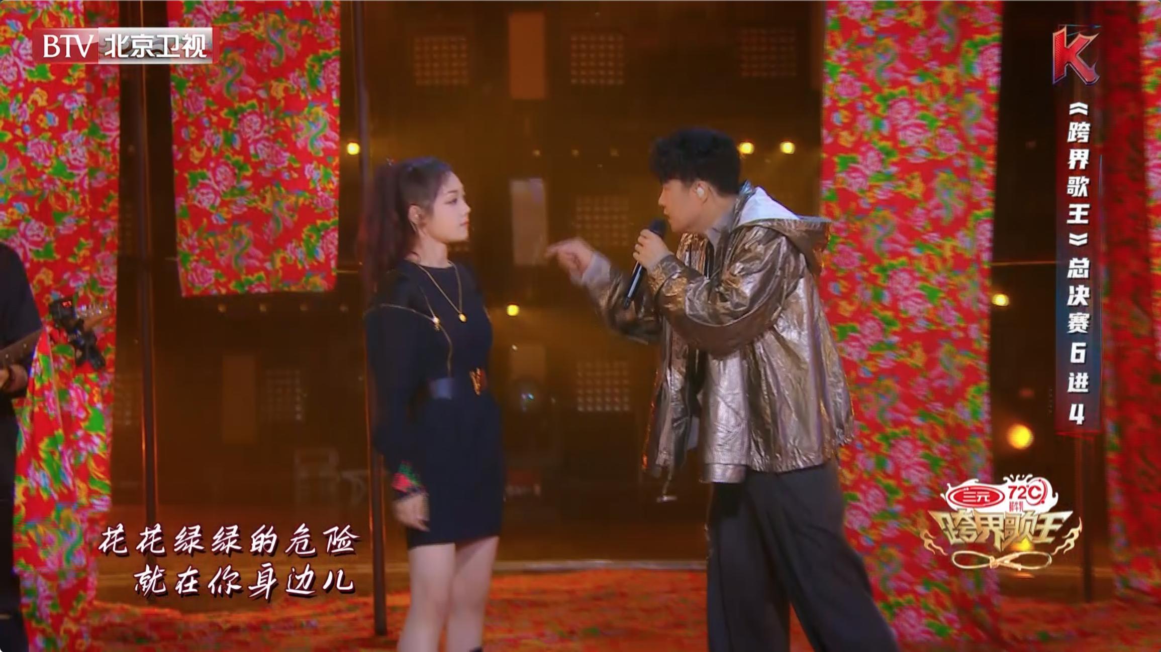 希林娜依高帮唱小沈阳 两人带来颠覆性极强的歌曲串烧《命运+采花》