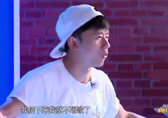 张杰参加综艺节目发脾气,喊话称要退出歌坛