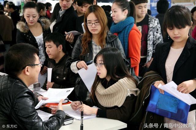 机会来了!非应届毕业生也能考银行:全国19个省