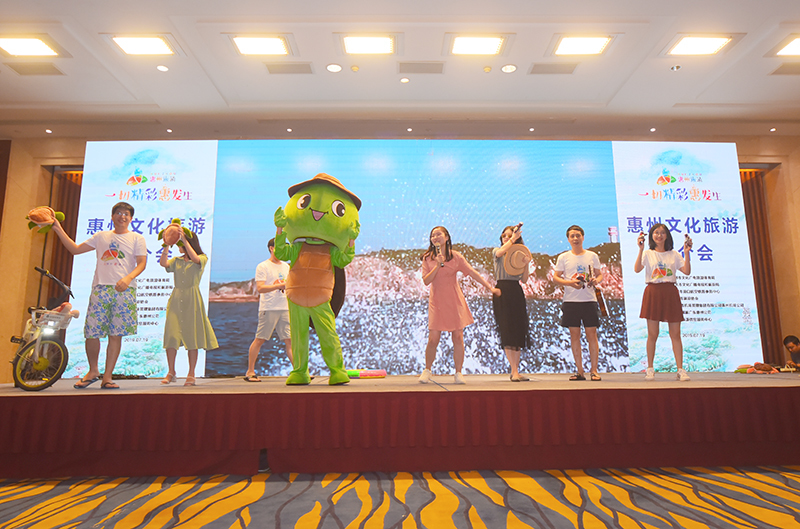广东惠州文化旅游专场推介会走进中国