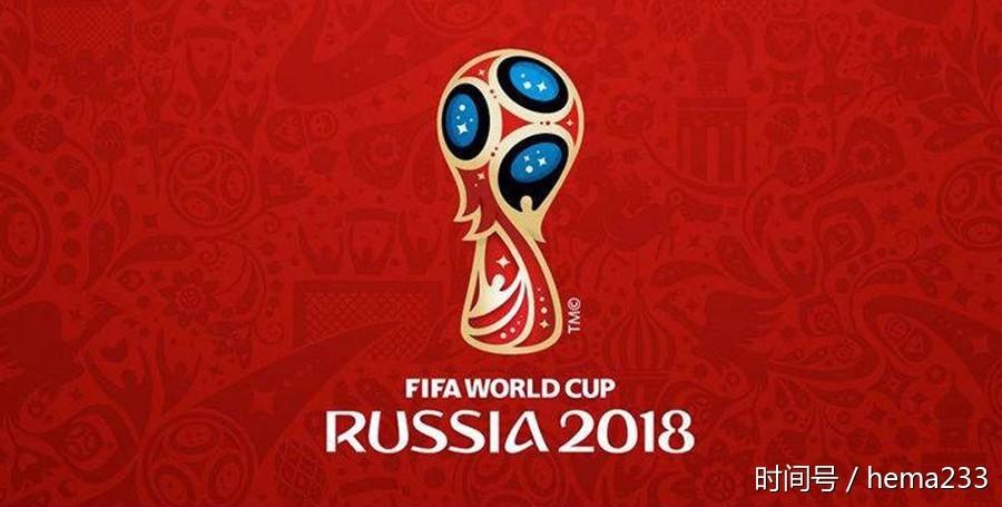 参加2018年俄罗斯世界杯的欧洲球队有哪些