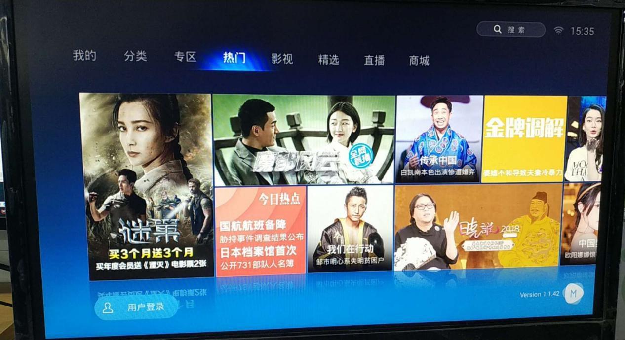 """""""電影天堂TV""""的图片搜索结果"""