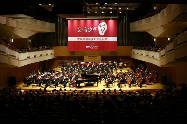 中华青少年交响乐团开启国内巡演