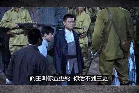 丢脸丢到日本!这些抗日神剧被日本人当成中文教材