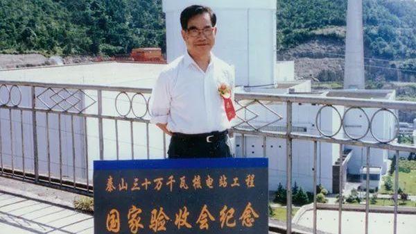 秦山核电站是我国首座自建核电站,他是总设计师