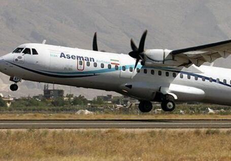 伊朗一载超60人客机坠毁 救援力量现无法抵达现场