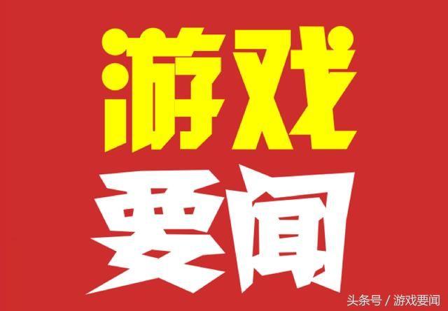 Switch港服eShop商城今日上线,微信跳一跳加入