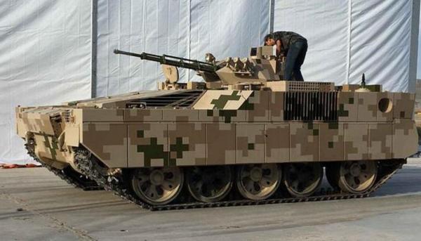 VN-17步战车