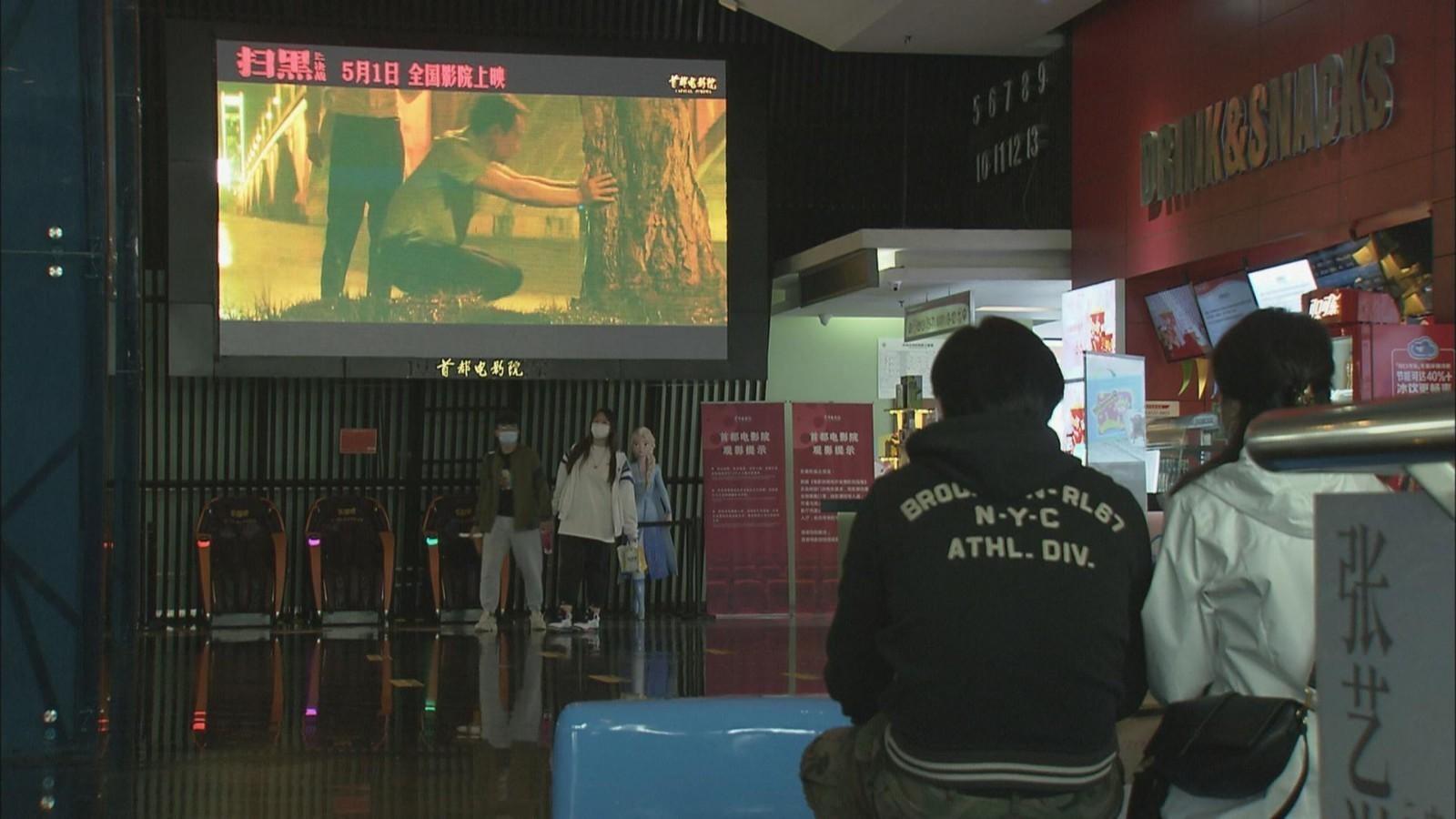 """""""五一""""看消费 """"五一档""""电影票房逼近17亿元 破同期历史纪录"""
