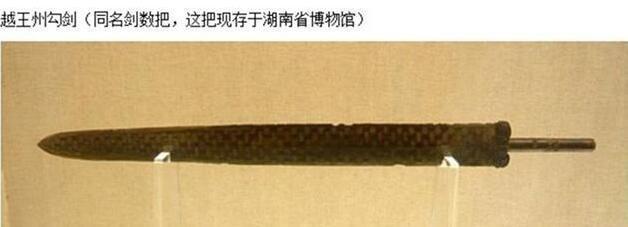 (文摘)古代八大神剑:出土五把都是国宝 曹操剑最奇 - aihua191 -    aihua191的 博 客