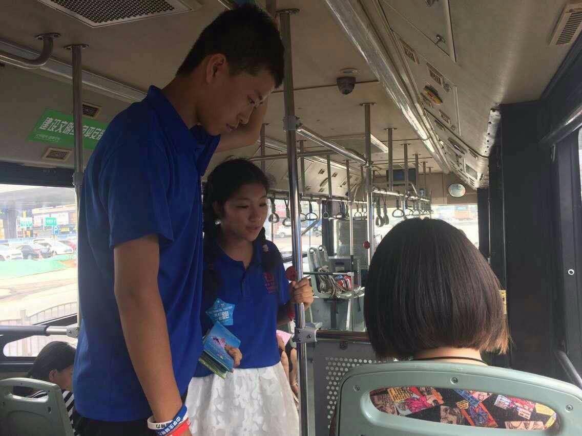 """""""你我同行,携手爱星""""关爱自闭症项目在郑州启动"""