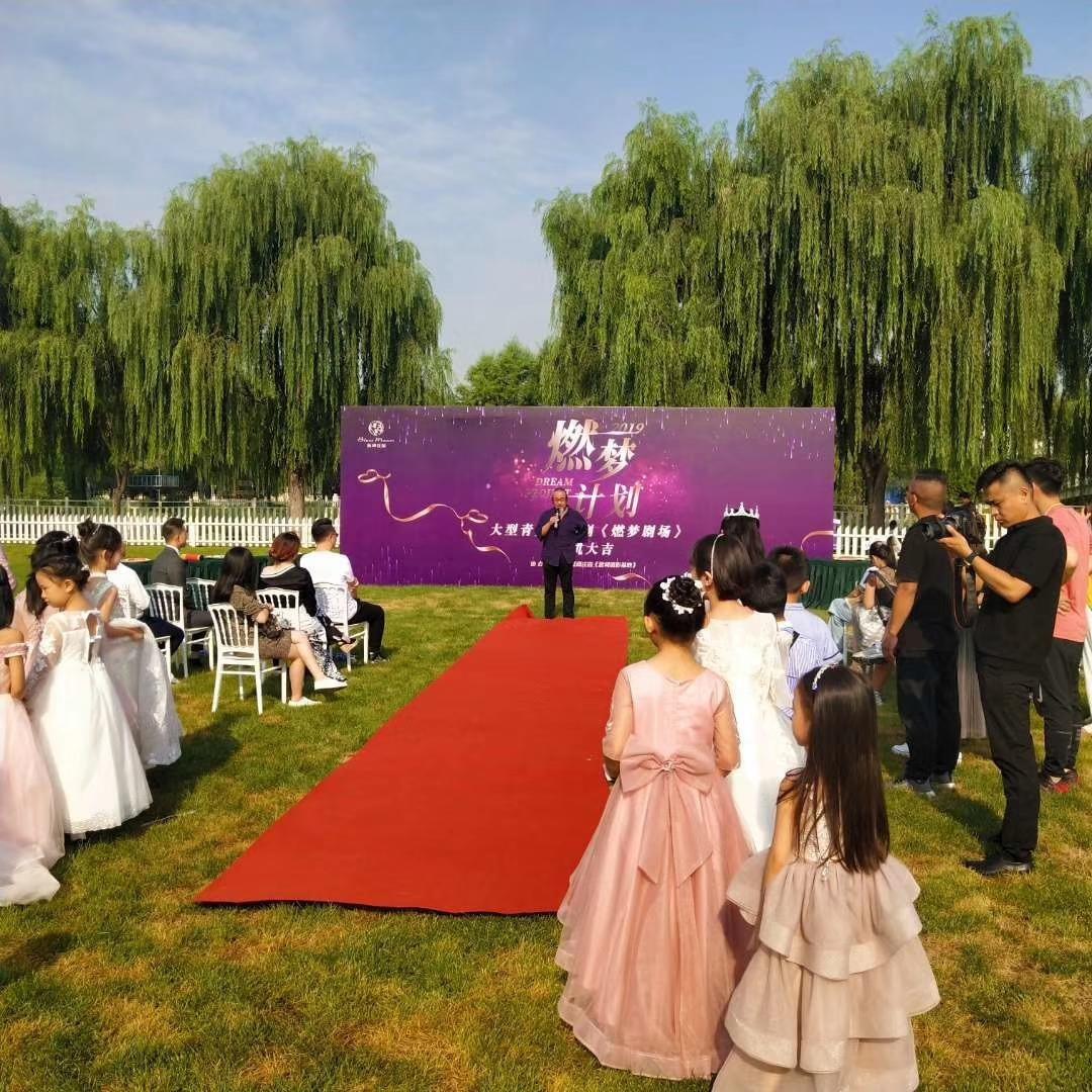 《燃梦剧场》在京举行开机仪式