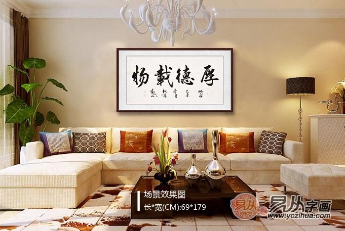 客厅挂画有什么讲究 书法提升家庭艺术品位与审美