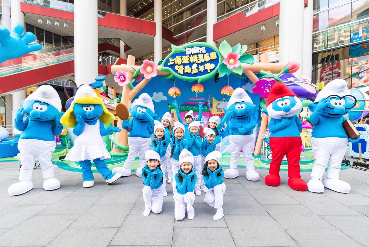蓝精灵乐园奇趣嘉年华全国巡展开幕,亚太区首座蓝精灵乐园5月29日盛大开园!