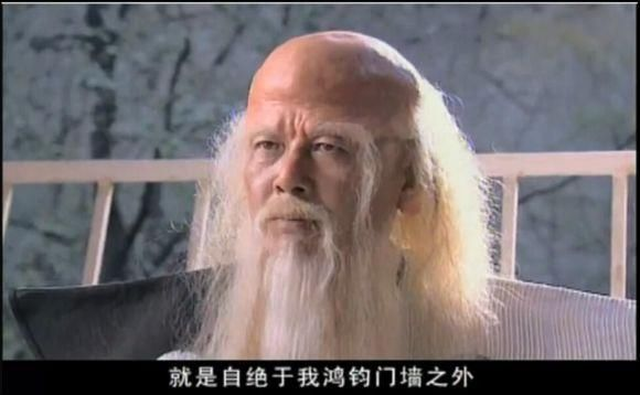 中国古代神话人物终极武力排行榜(五)看一看前