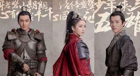 《琅琊榜2》剧照曝光,主演居然不是胡歌和王凯,网友:一看男主