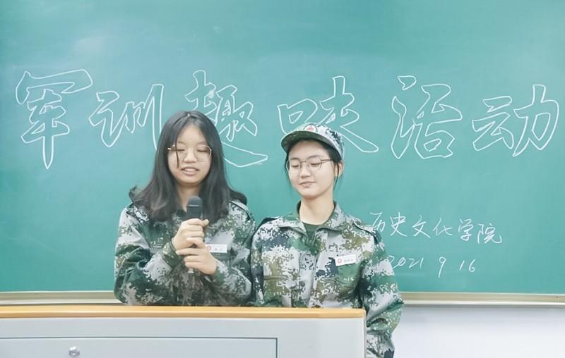 西华师范大学历史文化学院开展202