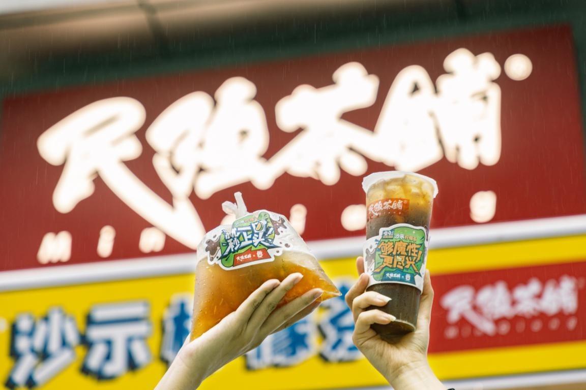 广州本土品牌民强茶铺与亚洲沙示联名,茶饮破圈魅力到底有多大?