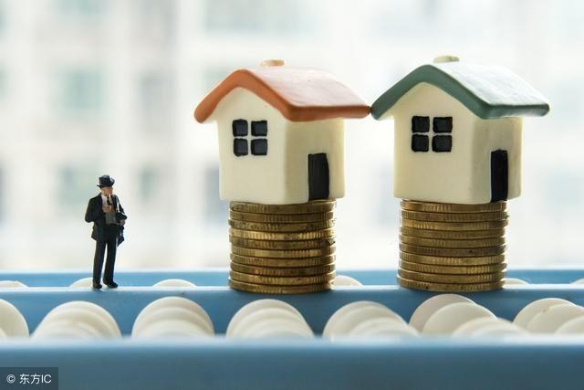 专家分析:5、6线城市房价5000多元\/平方米,未