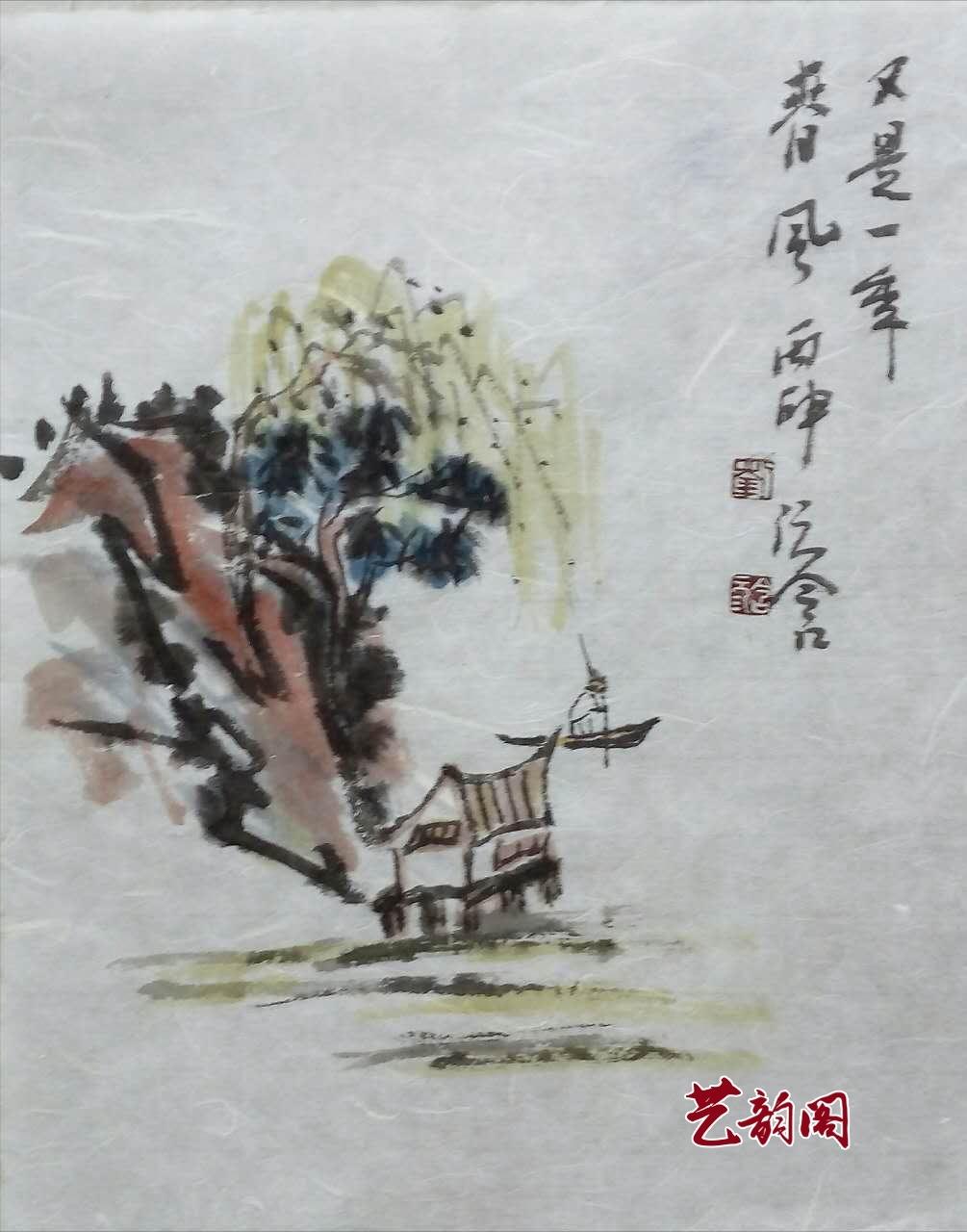 刘启玉:写在水墨丹青书画展之前(代序)