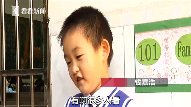 老师要求树叶上写拼音 小学生扛芭蕉叶交作业! - 周公乐 - xinhua8848 的博客
