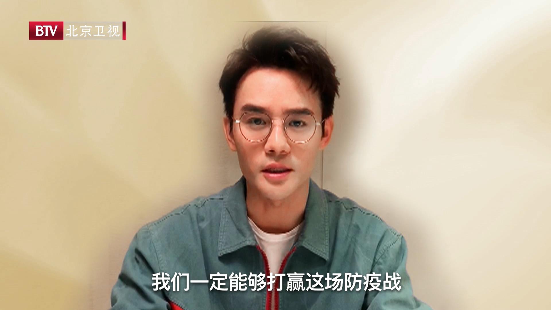 王凯王刚杨烁白百何号召大家打赢疫情防控阻击战!