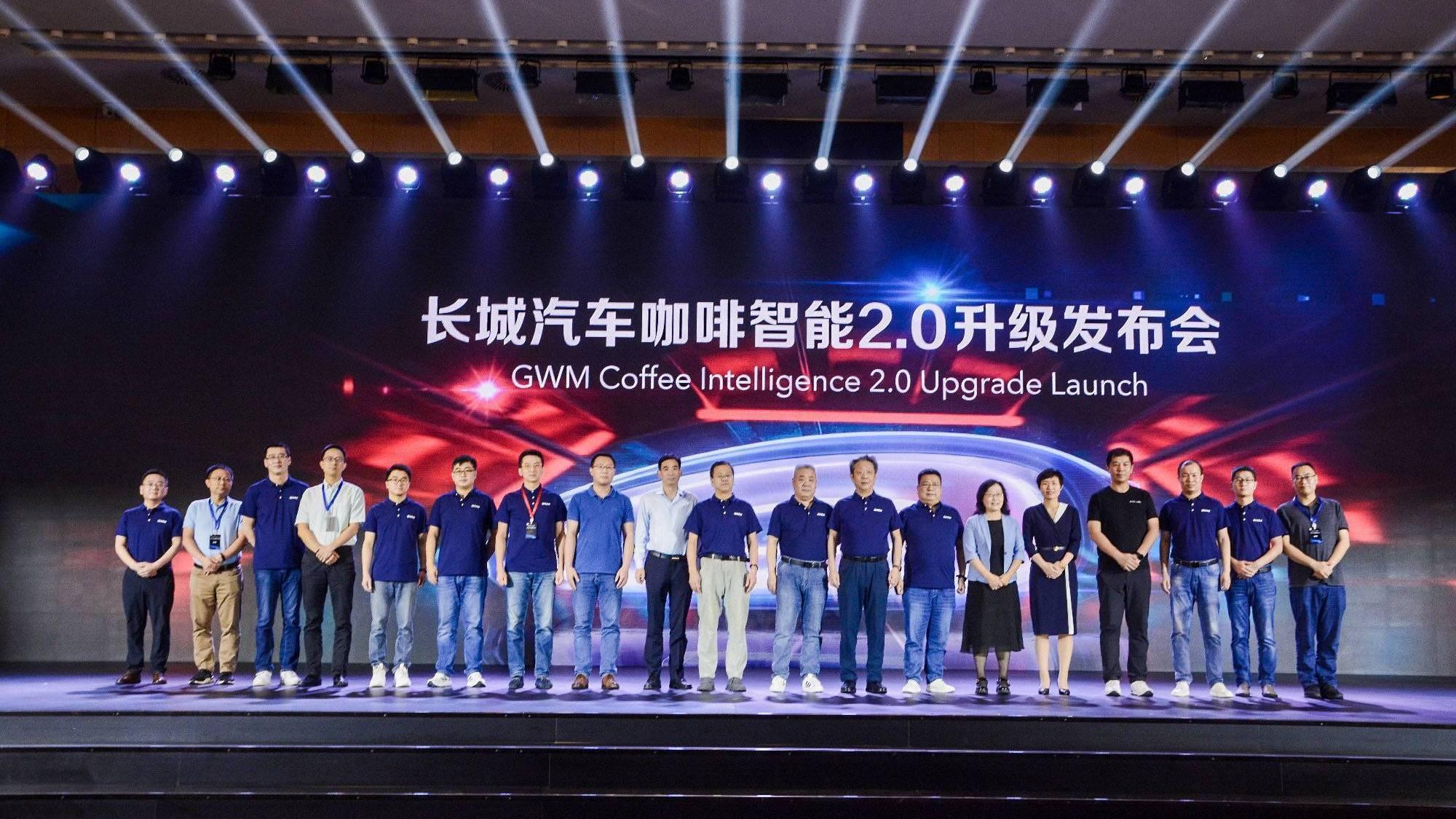 从感知智能步入认知智能时代,长城汽车咖啡智能2.0正式升级发布