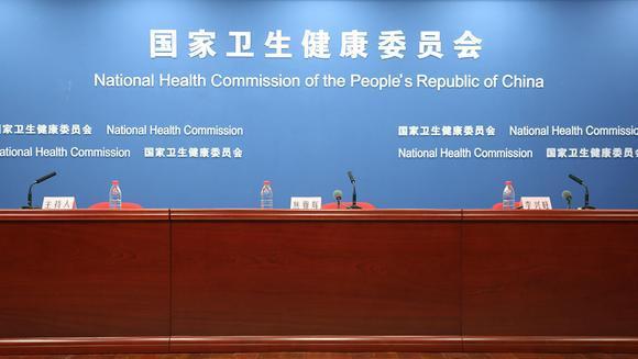 卫健委就新型冠状病毒感染的肺炎疫情预防有关情况举行发布会