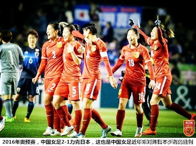 中国女足VS日本前瞻:半决赛再遇老冤家,这次玫