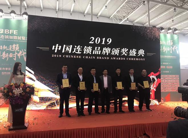 2020河南创业加盟展览会-郑州连锁品牌招商加盟博览会