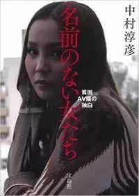 苍井空结婚了但是其他日本av女优可没她这么幸运 北京时间