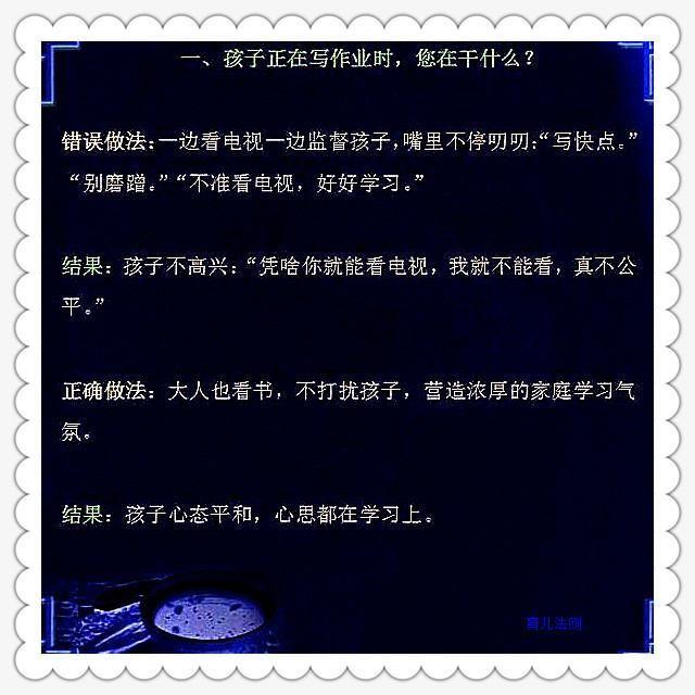 """北大教授一针见血:孩子写作业磨蹭,用这9句""""狠话""""根治!百试不爽 - ddmxbk - 木香关注家庭教育"""