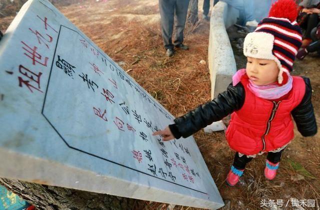 2018国家推行农村火葬,千年土葬不允许了?农