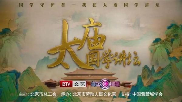 锁定北京电视台文艺频道每晚18:50分《每日文娱播报》精彩近期呈现!