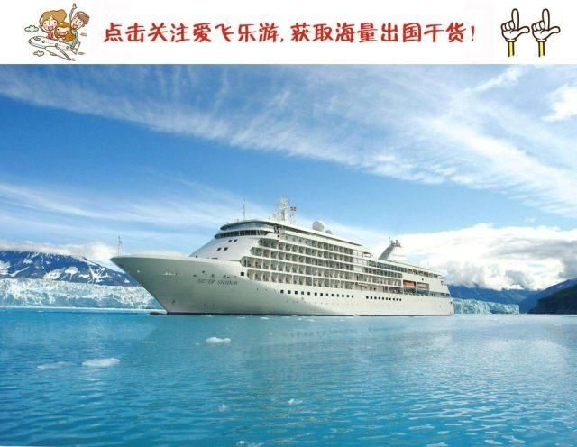 畅游海上邮轮全攻略,为你开启一项全新旅游度假方式!