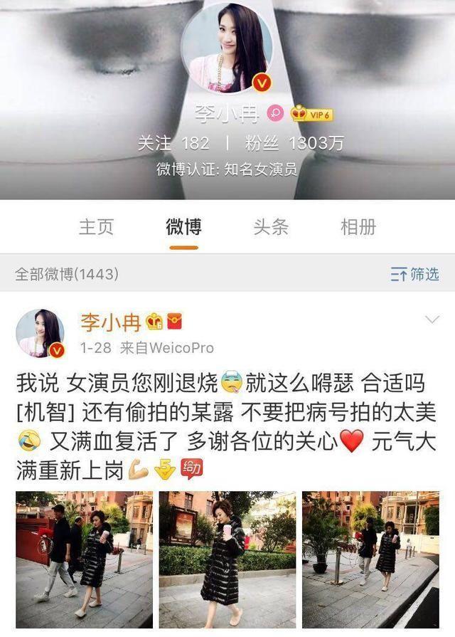 谢娜生下双胞胎,赵丽颖张艺兴都送祝福,十年闺蜜的她却视而不见 娱乐八卦 第8张