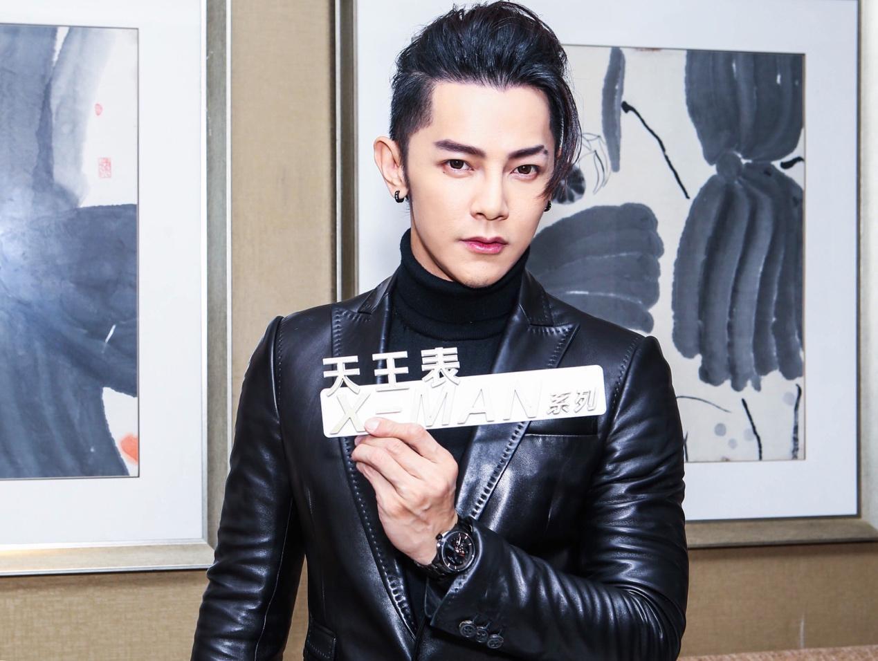 汪东城携手天王表X-MAN系列 缔造潮流新风尚