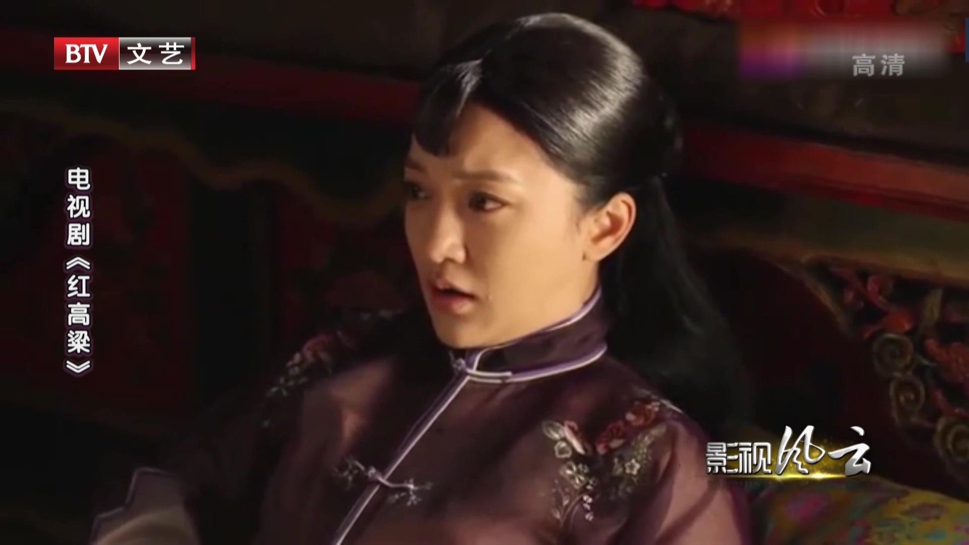 《影视风云》20201125周迅 朱亚文 黄轩 郑晓龙  情系《红高粱》