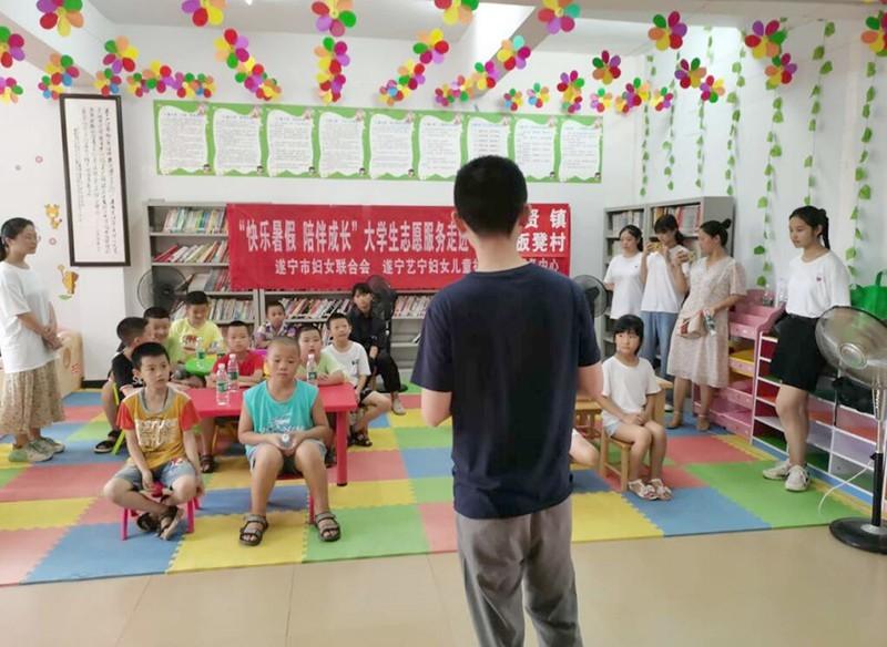 【快乐暑假 陪伴成长】大学生志愿服务