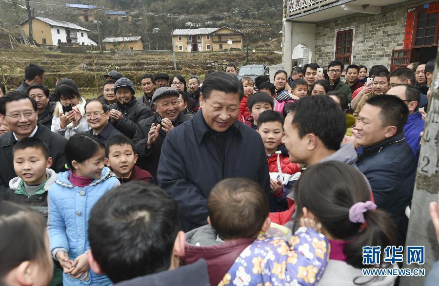 习近平总 书记和他的父母|公司新闻-张家口国特环保工程有限公司