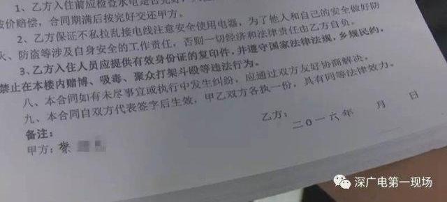 【转】北京时间        继子为继承权 掳走身价过亿老太 - 妙康居士 - 妙康居士~晴樵雪读的博客