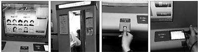 北京试点身份证自助办理 照片不满意自己可重拍