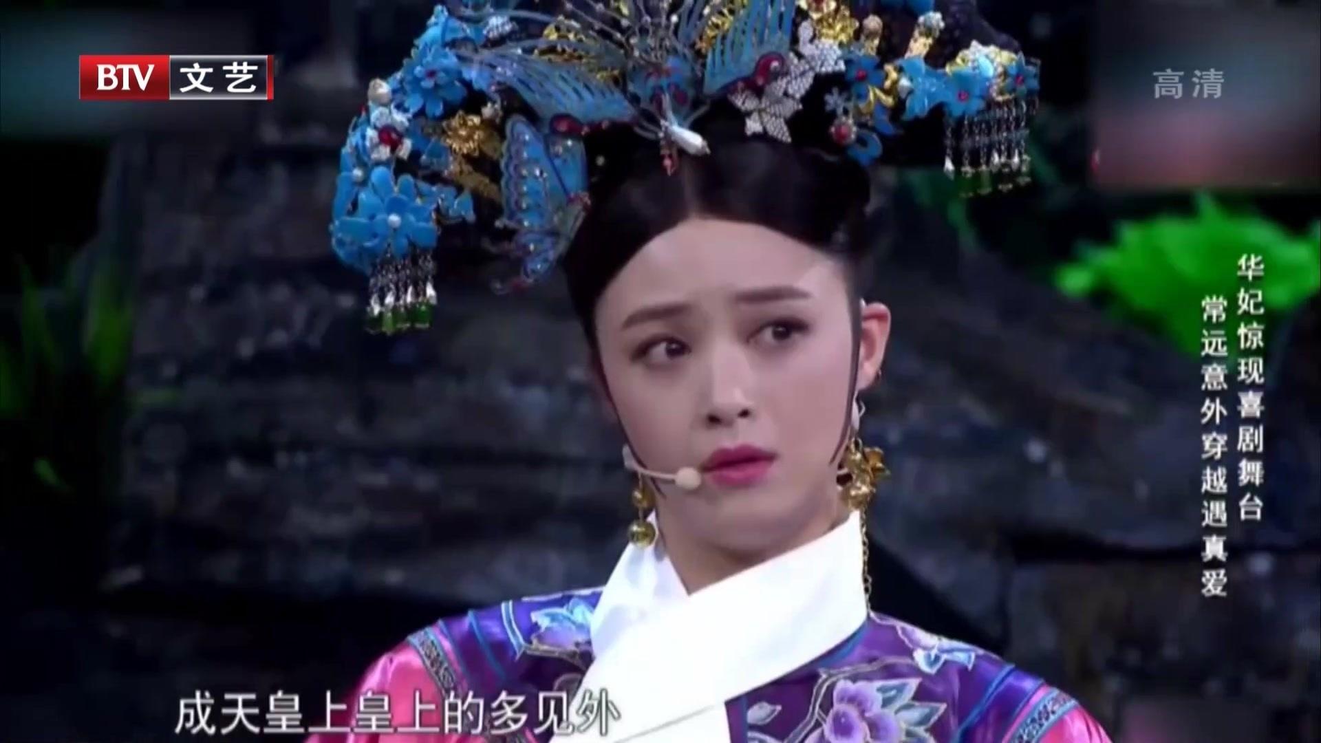 影视女演员跨界演小品:蒋欣