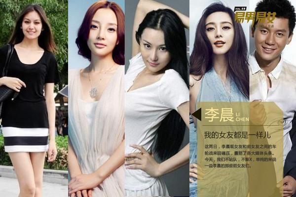 范冰冰公开宣布:这4个人决不能参加我和李晨的婚礼!