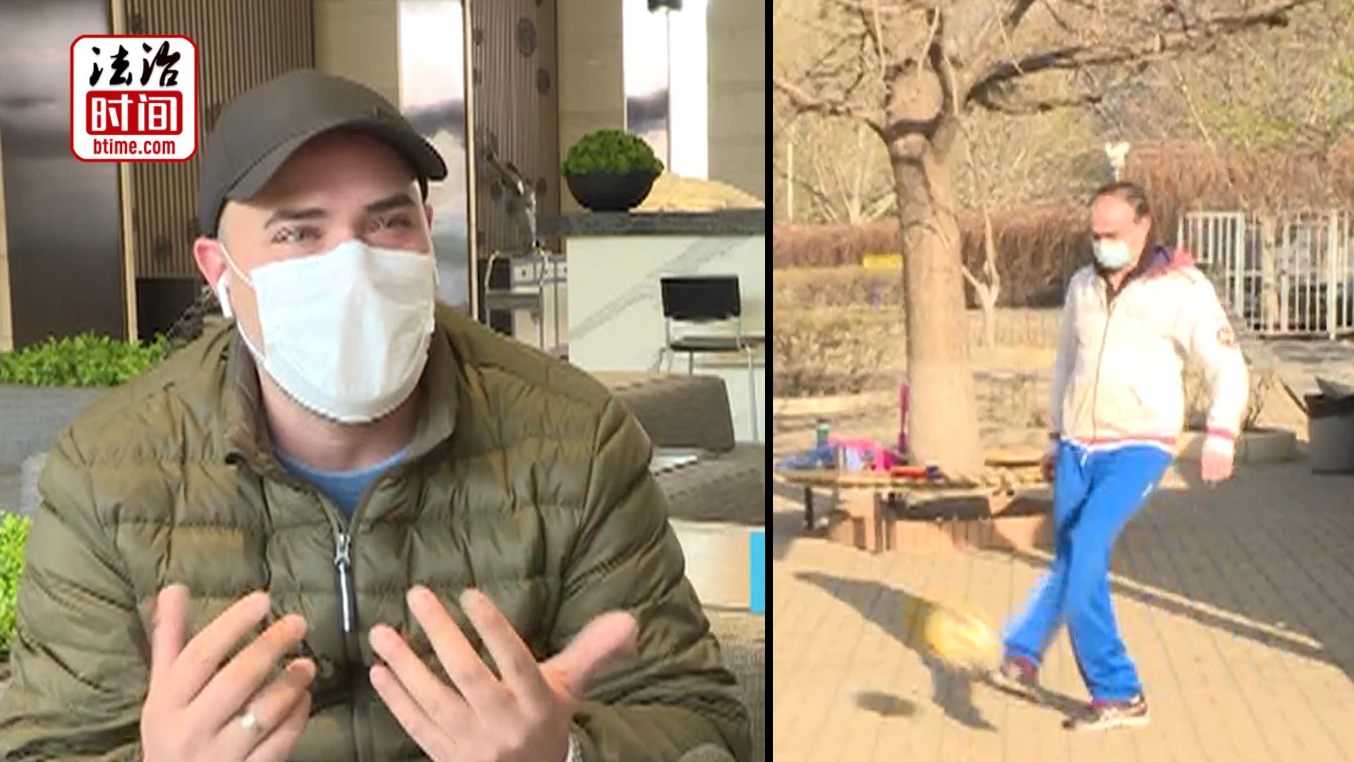 老外不爱戴口罩?直击北京朝阳公园社区多举措涉外防疫