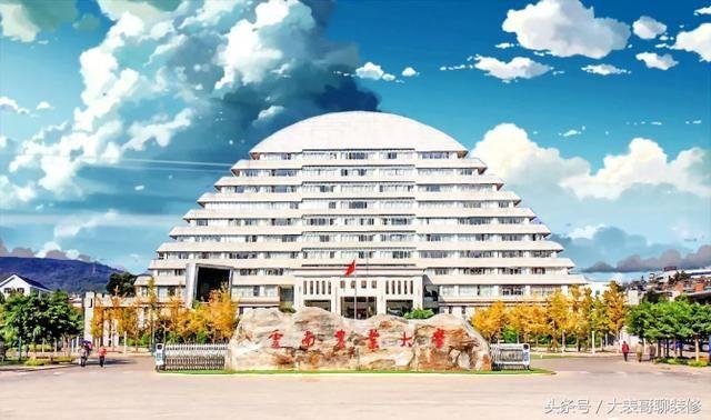 2017年网友吐槽十大奇葩建筑,有的像 坟头 ,中国三大高校上榜 北京时间图片