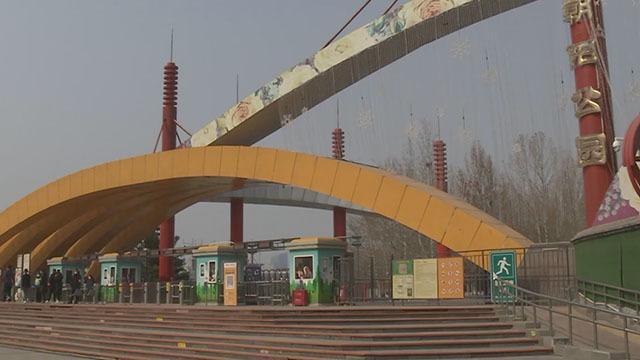 《北京新闻》20200228北京市首批火线发展党员37人