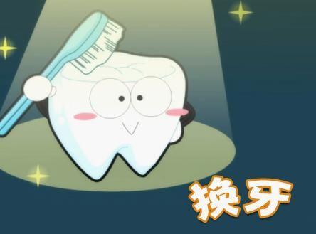 儿童经历换牙家长注意六大事项