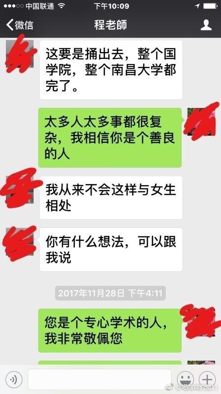 江苏宝玑陀飞轮手表回收女大学生遭副院长性侵七个月 校方回应惊呆手表回收